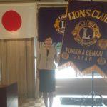 ライオンズクラブ卓話講師を務めました。