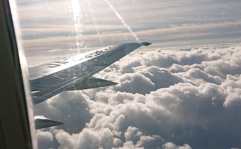 飛行機で過去を確認する。